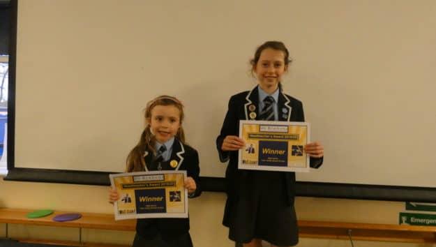 Certificate Winners 5.12.19